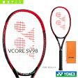 【ポイント10倍】[ヨネックス テニスラケット]Vコア エスブイ98/VCORE SV98(VCSV98)
