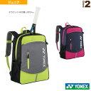 Ynx-bag1789-1