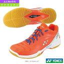 Ynx-shb-66-320-1