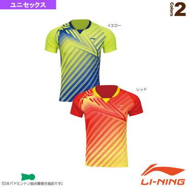 [リーニン テニス・バドミントン ウェア(メンズ/ユニ)]ゲームシャツ/ユニセックス(AAYL041)