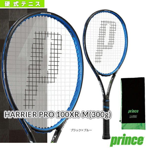 [プリンス テニス ラケット]HARRIER PRO 100 SR-M/ハリアープロ 100 XR-M/平均300g(7TJ025):ラケットプラザ