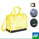Ynx-bag1764-1