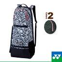 Ynx-bag1769-1