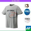 Ynx-16294-1