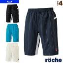 Roc-r7s06h-1