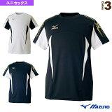 [ミズノ オールスポーツ ウェア(メンズ/ユニ)]Tシャツ/ユニセックス(32JA7010)