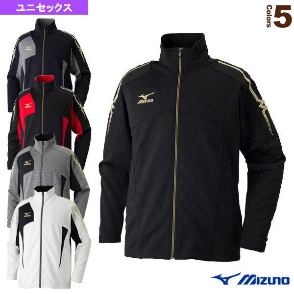 [ミズノ オールスポーツ ウェア(メンズ/ユニ)]ウォームアップシャツ/ユニセックス(32JC7010)