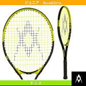 [フォルクル テニス ジュニアグッズ]REVO 25/レボリューション25/張上済/ジュニア(16J25)