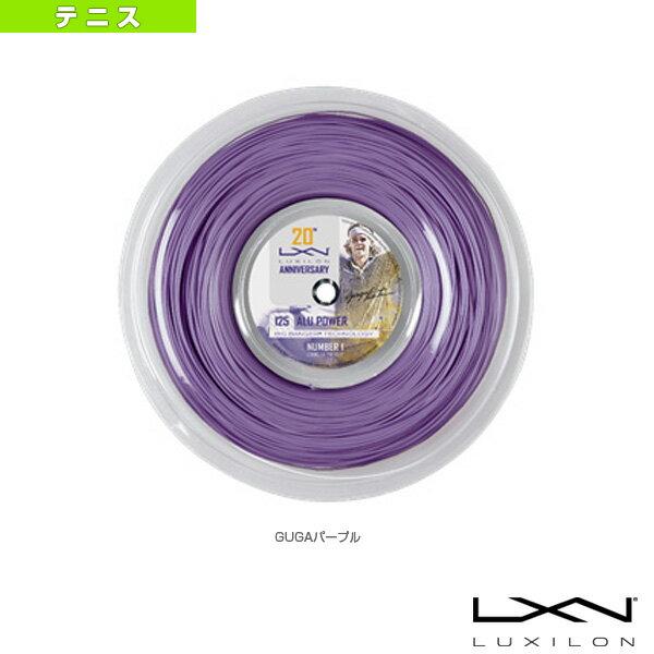 [ルキシロン テニス ストリング(ロール他)]LUXILON ルキシロン/ALU POWER 20th Anniversary/アル・パワー・20周年記念モデル/220m ロール(WRZ990320)