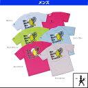 [バルデマッチ テニス・バドミントン ウェア(メンズ/ユニ)]Tシャツ/NoBeer NoTennis BackPrint/ノービア ノーテニス バックプリント/メンズ(BM-JM1714)