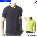 [ミズノ オールスポーツ ウェア(メンズ/ユニ)]ハイドロ銀チタン半袖Vネックシャツ/メンズ(A2MA8056) 1