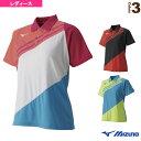 [ミズノ テニス・バドミントン ウェア(レディース)]ゲームシャツ/レディース(62JA8203)バドミントンウェア女性用