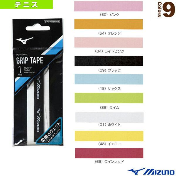 テニス, グリップテープ  63JYA800