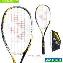 [ヨネックス ソフトテニス ラケット]ネクシーガ 50V/NEXIGA 50V(NXG50V)軟式テニスラケット軟式ラケットコントロール前衛用