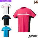 [スリクソン テニス・バドミントン ウェア(メンズ/ユニ)]ゲームシャツ/ツアーライン/ユニセックス(SDP-1840)テニスウェア男性用