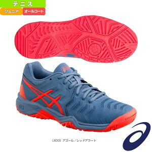 eeead324304bcc 商品画像. ¥5,184. GEL-RESOLUTION 7 GS/ゲルレゾリューション 7 GS/ジュニア(TLL788)《アシックス .