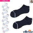 [エレッセ テニス・バドミントン ウェア(レディース)]アンクルソックス/Ankle Socks/レディース(EAC0900L)
