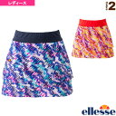 [エレッセ テニス・バドミントン ウェア(レディース)]ツアースカート(P)/Tour Skirt(P)/レディース(EW29101P)