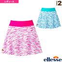 [エレッセ テニス・バドミントン ウェア(レディース)]クールドットスカート(P)/Cool Dot Skirt(P)/レディース(EW29107P)