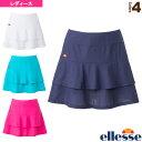 [エレッセ テニス・バドミントン ウェア(レディース)]レイヤードスカート/Layered Skirt/レディース(EW29108)