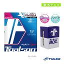[トアルソン テニス ストリング(ロール他)]ティーエイト130/T8 130/ノンパッケージ22張セット(7853...