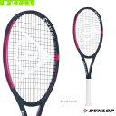 ダンロップ19年春発売のテニスラケット Cx0 Cx0ls Cx400を試し打ちした感想 元テニス業界人がテニス用品をレビューするブログ