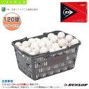 [ダンロップ ソフトテニス ボール]ダンロップ ソフトテニスボール/公認球/10ダース入りバスケット(DSTB2CS120)軟式