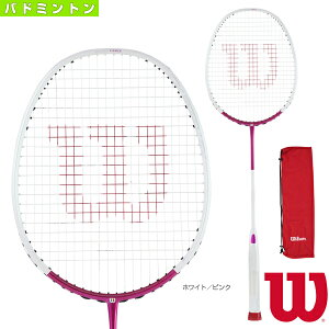 Wilson FIERCE CX9000 CV