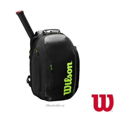 [ウィルソン テニス バッグ]SUPER TOUR BACKPACK/スーパーツアー バックパック/ラケット2本収納可(WR8004301001)