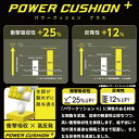 [ヨネックス バドミントン シューズ]パワークッション88 ダイヤル/POWER CUSHION 88 DIAL/ユニセックス(SHB88D) 2