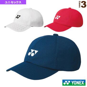 [ヨネックス テニス アクセサリ・小物]キャップ/ユニセックス(40062)