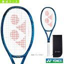 [ヨネックス テニス ラケット]Eゾーン 98L/EZONE 98L(06EZ98L)
