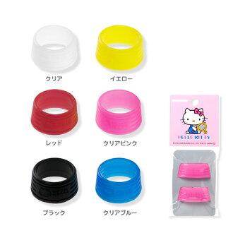 普利司通(普利司通)[HELLOKITTY(Hello Kitty)橡膠帶(同色2 ka入)BACKT4]