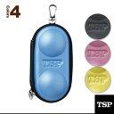 Tsp-040504-1