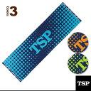 Tsp-044404-1