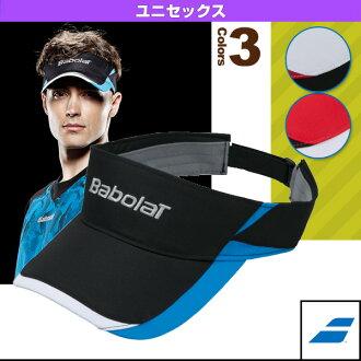 Babolat /babolat 網球遮陽 / 帽子遊戲遮陽 (BAB C563)