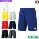 Ynx-15048-1