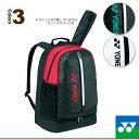 Ynx-bag1618-1