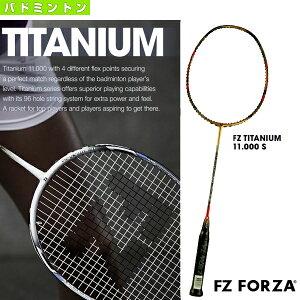 【送料無料】 《セール30%OFF》フォーザ/FORZA 《セール30%OFF》 FZ TITANIUM 11000 S(TI110...