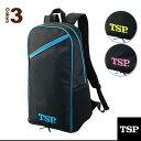 Tsp-042407-1