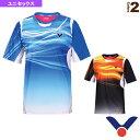 [ヴィクター テニス・バドミントン ウェア(メンズ/ユニ)]ゲームシャツ/国際トップ選手着用モデル/ユニセックス(T-5000)