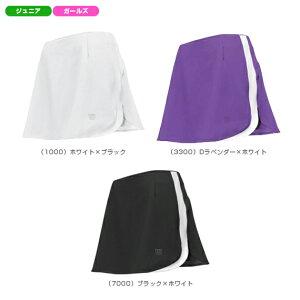 ■送料100円SALE開催!■5,000円以上送料無料■ウィルソン/WILSON ★スカート/Jr. Tour Skirt(...