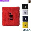 Gos-r1300-1