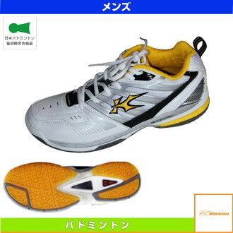 [卡森羽球鞋]羽球鞋/人(FYZD041-2)