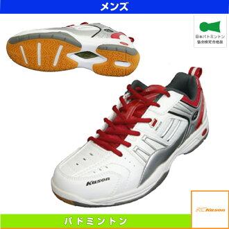 [卡森羽球鞋]羽球鞋/人(FYZF037)