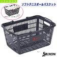 [スリクソン ソフトテニス コート用品]ソフトテニスボールバスケット(STAC001)