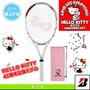 ブリヂストン キティ 40th DUALCOIL265(BRAKT4)【2014年モデル】【テニスラケット】【硬式】【2...