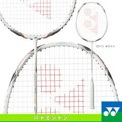 【送料無料】ヨネックス/YONEX バドミントンラケット ボルトリック70 E-チューン/VOLTRIC70 E...