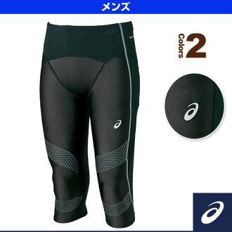 運動內衣的 ASIC /asics 價格半長褲襪 CR / 男人 (XA3519)