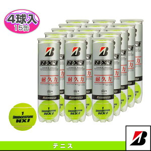 【送料100円SALE開催!】ブリヂストン/BRIDGESTONE NX1(エヌエックスワン)『4球×15缶』(BBAN...
